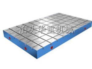 装配平台-铸铁装配平台-铸铁装配平板